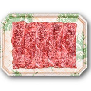 Wagyu Beef Grade A4 (Slice)