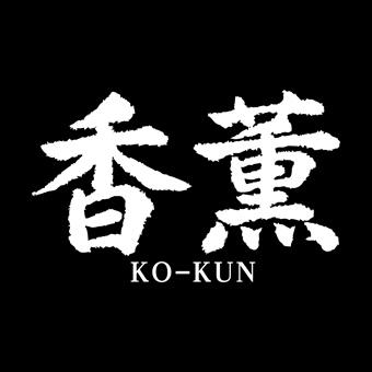 KO-KUN